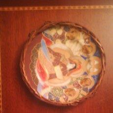 Antigüedades: PLATOS PORCELANA JAPONESA. Lote 151314734