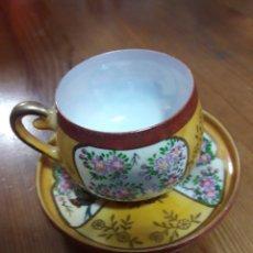Antigüedades: TAZA DE CAFÉ PORCELANA CON LITOFANIA. Lote 151336142
