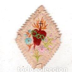 Antigüedades: ESCAPULARIO. . Lote 151380650