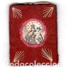 Antigüedades: ESCAPULARIO. . Lote 151380858
