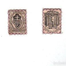 Antigüedades: ESCAPULARIO. SANTISIMO CRISTO DE BIELVA. MEDIDAS : 6.5 X 4 CM APROX.. Lote 151389474