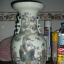 Antigüedades: GRAN JARRÓN PORCELANA LLADRÓ MANDARÍN 4846. Lote 151581094
