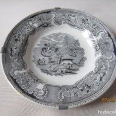 Antigüedades: ANTIGUO PLATO DE CARTAGENA DIAMETRO:23CM. Lote 151597498