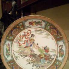 Antigüedades: ANTIGUO PLATO SXIX EN PORCELANA CHINA. Lote 214544772