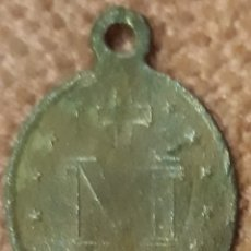 Antigüedades: MEDALLA RELIGIOSA SIGLO XIX. Lote 151624017