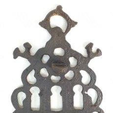 Antigüedades: LÁMPARA PARA LA CELEBRACIÓN DE LA FIESTA DE HANUKÁ. JUDAISMO. SIGLO XIX-XX. . Lote 151703754