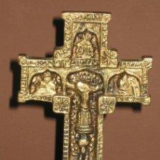 Antigüedades: CRUZ SIGLO XIX CON MOTIVOS RELIGIOSOS EN RELIEVE. Lote 151839398