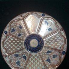Antigüedades: PLATO DE REFLEJOS . Lote 151848866