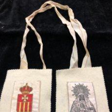 Antigüedades: ANTIGUO ESCAPULARIO VIRGEN DE LA MERCED PATRONA DE JEREZ - MEDIDA MARCO 11,5X8,5 CM. Lote 151852154