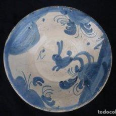 Antigüedades: ANTIGUO PLATO DE TERUEL . Lote 152102098