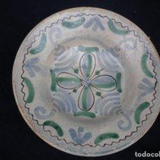 Antigüedades: PLATO ANTIGUO DE TERUEL. Lote 152118010