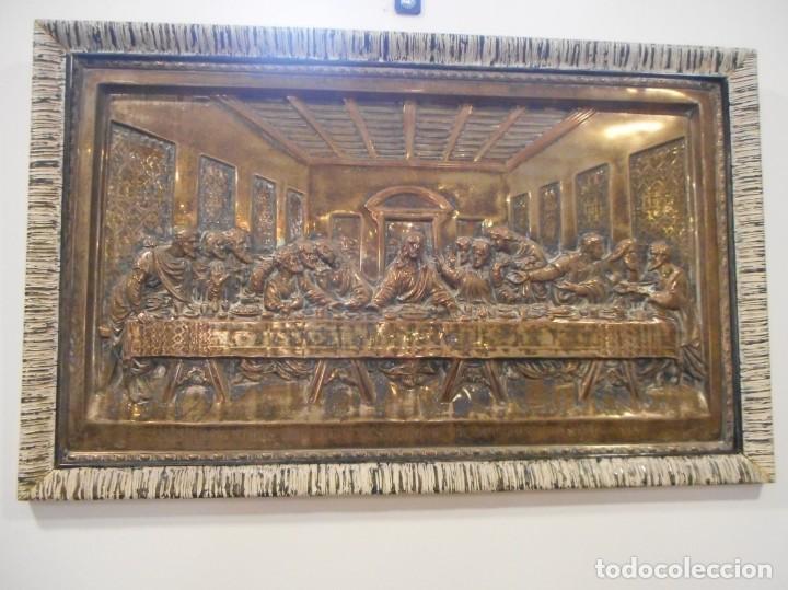 CUADRO DE SANTA CENA DE RELIEVE EN PLACA METÁLICA (Antigüedades - Religiosas - Varios)
