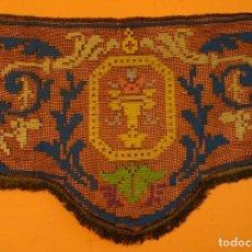Antigüedades: MALLA BORDADA. Lote 152177458