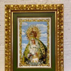 Antigüedades: CUADRO VIRGEN. Lote 152236106