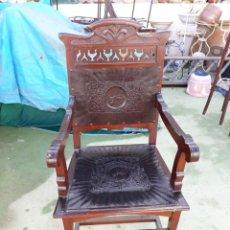 Antigüedades: SILLON ANTIGUO. Lote 209646870