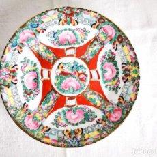 Antigüedades: PLATO PORCELANA CHINA. MACAO. MEDIADOS S XX. Lote 152621270