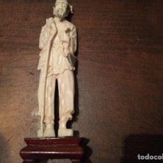 Antigüedades: FIGURA MARFIL. Lote 152847233
