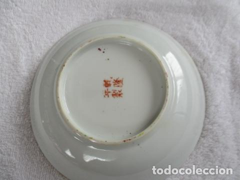 Antigüedades: ANTIGUO CUENCO, PLATO Y CUCHARA . MARCAS CHINAS EN LA BASE. - Foto 13 - 152901282