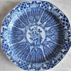 Antigüedades: BUEN PLATO AZUL Y BLANCO CHINO DEL SIGLO XVIII / XVIII. Lote 152925814