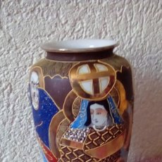 Antigüedades: ANTIGUO JARRON DE PORCELANA JAPONESA SATSUMA. MADE IN JAPAN.. Lote 153208362