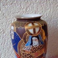 Antigüedades: ANTIGUO JARRON DE PORCELANA JAPONESA SATSUMA. MADE IN JAPAN.. Lote 153208362