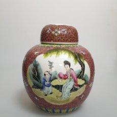 Antigüedades: JARRON EN PORCELANA CHINO CHINA . Lote 153343574