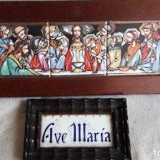 Antigüedades: CUADRO AZUELEJOS SANTA CENA DE CRISTO . FIRMADO, ( TIENE PARTE REFLEJO METÁLICO) Y AVE MARÍA. Lote 153414234