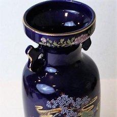Antigüedades: JARRÓN DE PORCELANA CHINA. Lote 153553162
