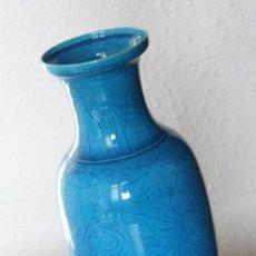 Antigüedades: JARRON PORCELANA CHINA, AZUL. 30 CM. Lote 165054614