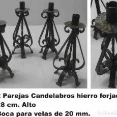 Antigüedades: LOTE 14 CANDELABROS DE HIERRO FORJADO ARTESANALES. Lote 33450758