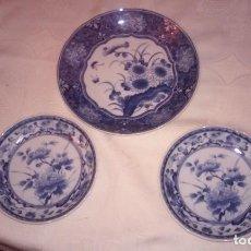 Antigüedades: 3 PLATOS JAPONESES KAMURA, EN BUEN ESTADO. Lote 153712970