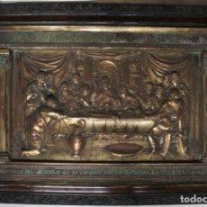Antigüedades: ANTIGUO CUADRO RELIGIOSO, PLAFÓN DE LA ÚLTIMA CENA, EN COBRE (O LATÓN) REPUJADO. Lote 162649273