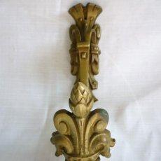 Antigüedades: PERCHA COLGADOR EN BRONCE MACIZO ORNAMENTADO DE GRAN TAMAÑO – UNICA PARA DECORACION SEÑORIAL. Lote 153789142