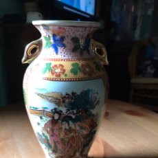 Antigüedades: JARRÓN DE PORCELANA CHINA, VINTAGE. Lote 153948934