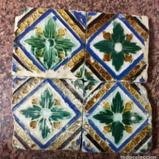 Antigüedades: AZULEJOS DE TRIANA. Lote 154132584