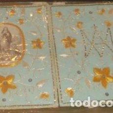 Antigüedades: ESCAPULARIO O DETENTE BORDADO DE LA INMACULADA CONCEPCIÓN. Lote 154253102
