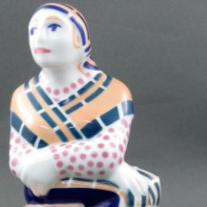 Antigüedades: FIGURA CAMPESINA SUJETALIBROS EN CERÁMICA CASTRO SARGADELOS CON BASE MÁRMOL 2003. Lote 154263074