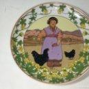 Antigüedades: PLATO PORCELANA ALEMANA VILLEROY AND BOCH COLECCIÓN NIÑOS DEL MUNDO UNICEF. Lote 154383706