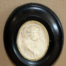 Antigüedades: BENDITERA DE ESPUMA DE MAR-JESUCRISTO-SG XIX.. Lote 154564574