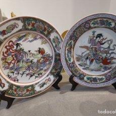 Antigüedades: PORCELANA CHINA. Lote 154569793
