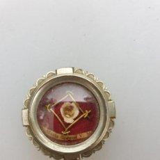 Antigüedades: RELICARIO EN METAL XIX. Lote 154655338