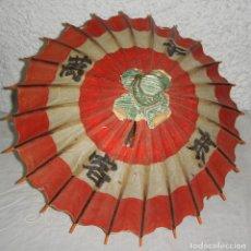 Antigüedades: ANTIGUA SOMBRILLA CHINA DE PAPEL.. Lote 154833122