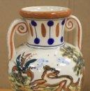 Antigüedades: JARRON CON ESCENAS ANIMALES. ¿TALAVERA?. Lote 154946377