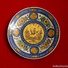 Antigüedades: PLATO CERÁMICA DE TRIANA S. XIX. Lote 155037550