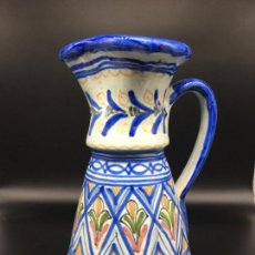 Antigüedades: JARRA. Lote 155217426