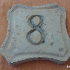 Antigüedades: ANTIGUA LOZA DE FACHADAS Nº 8. ALFARERIA POPULAR CATALANA.BARRO COCIDO SIGLO XIX. Lote 155294478