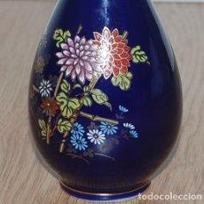Antigüedades: JARRON JAPONÉS - SEIKO. Lote 52902097