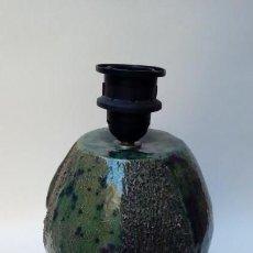 Antigüedades: LAMPARA DE MESA. Lote 155622422