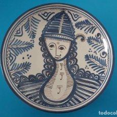 Antigüedades: PLATO DE CERAMICA DE TERUEL. Lote 155627134