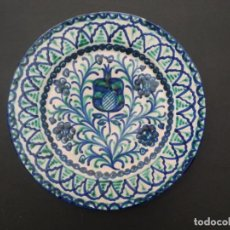 Antigüedades: PLATO CERÁMICA FAJALAUZA. GRANADA. Lote 155676098